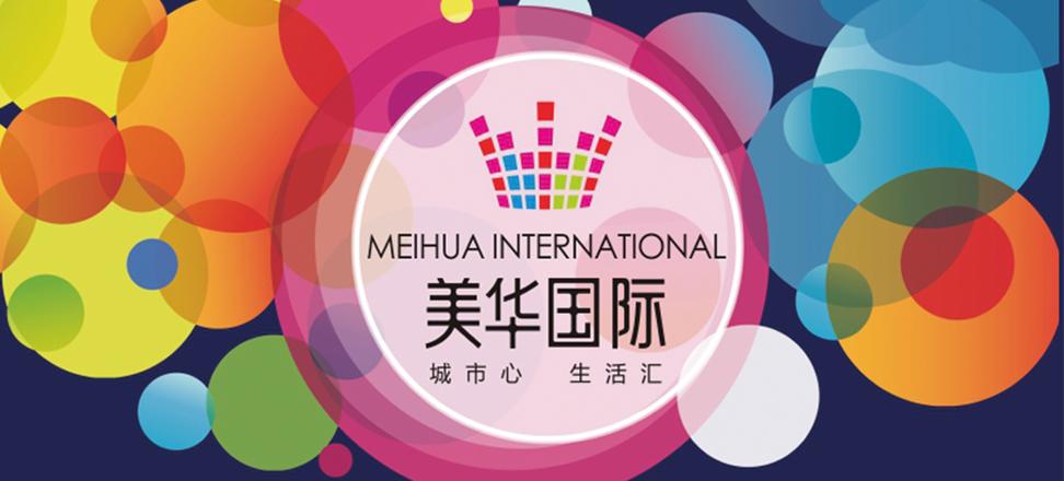 meihuaguoji001